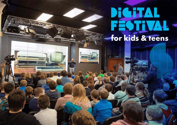 Digital Fest for kids&teens 2017