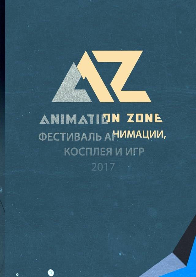 Animation Zone 2017
