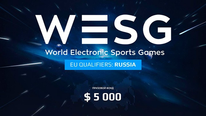 WESG 2017 RUSSIAN NATIONAL QUALIFICATIONS