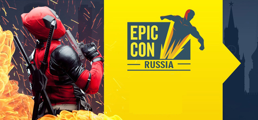 Epic Con Russia Moscow 2020