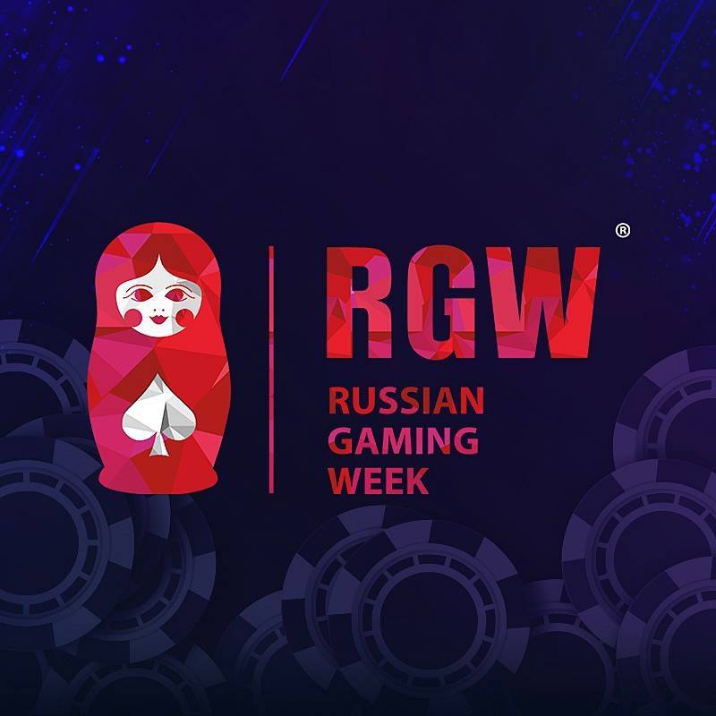 Russian Gaming Week 2020